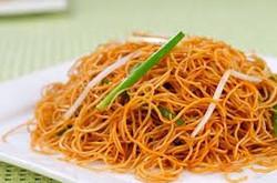 Cantonese Pan Fried Noodle.jpg