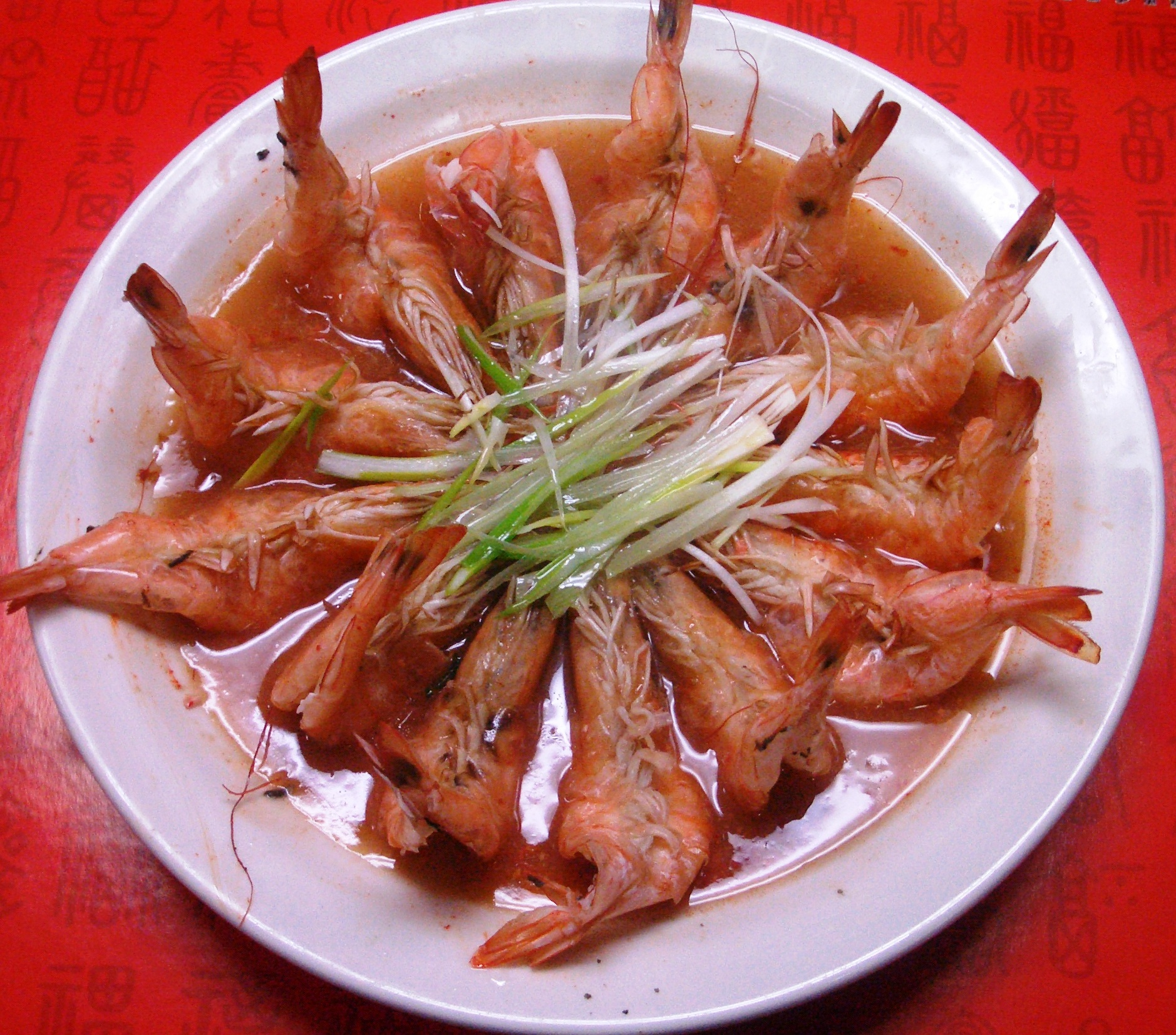 Steamed Shrimp with Chinese Wine.jpg
