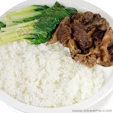 Beef Brisket Rice.jpg