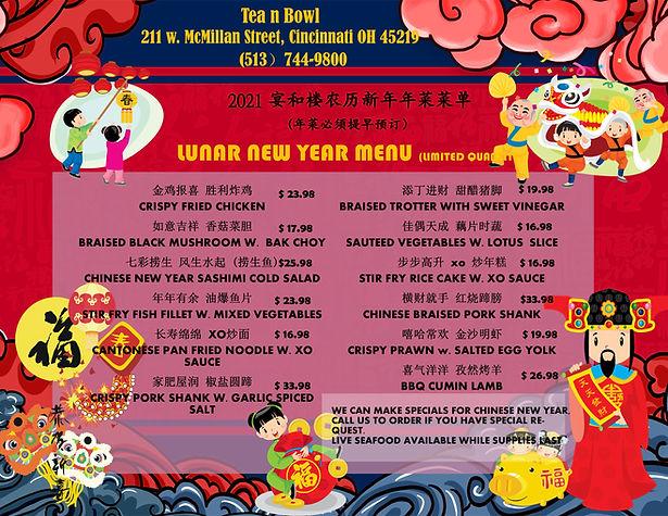 Chinese New Year Menu w. English 2021a.j