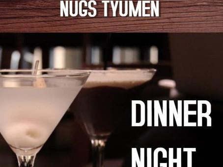 NUGS Tyumen hosts Independence  dinner party