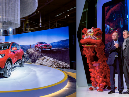 Dongfeng Renault opens first plant in China!