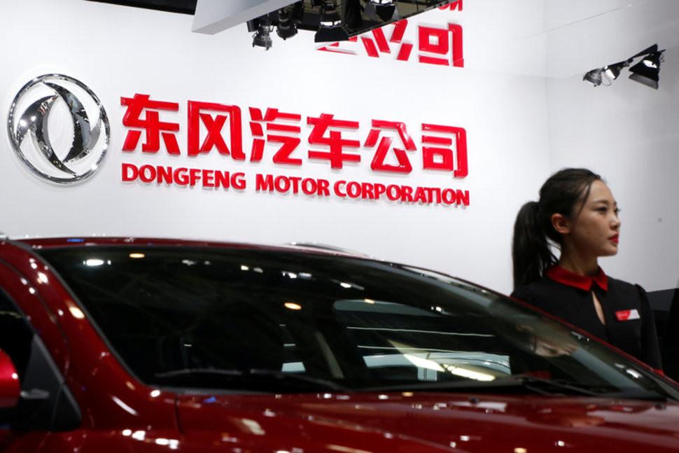 Dongfeng Motor Corp A9 sedan at the China Auto Show in Beijing, China. Kim Kyung-Hoon Photo Reuters