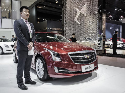 Chinese Automotive Industry's Big Picture!