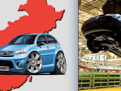 Chinese Automotive Industry, To Shape The Industry's Future!