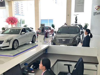 Chinese Buy Into Cadillac, A Market Where Brand Heritage Counts And Growing!