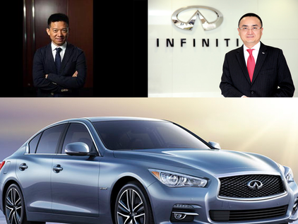 Chinese Billionaire Hires Infinity Executive !