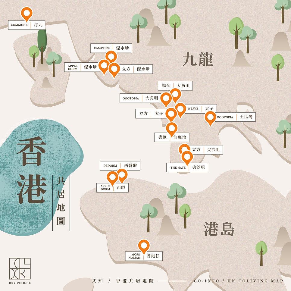 HK coliving map_square_v1a-03.jpg