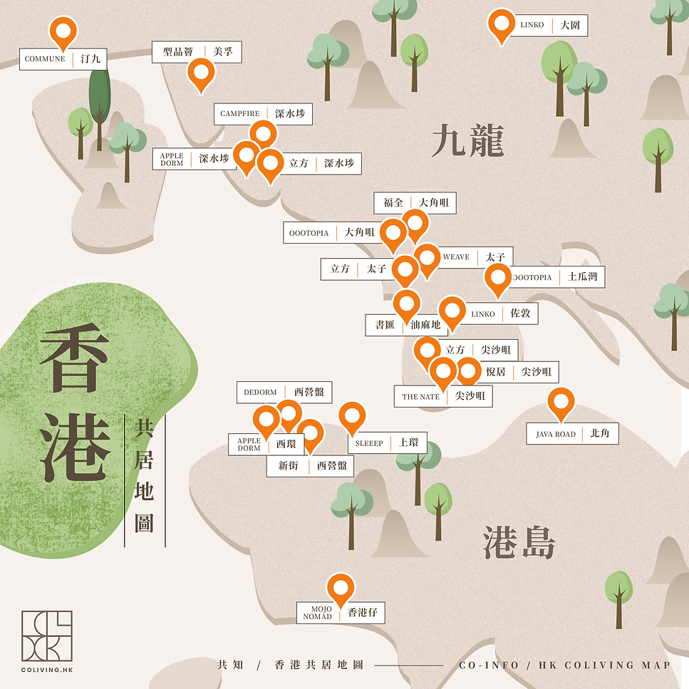 HK coliving map-03.png