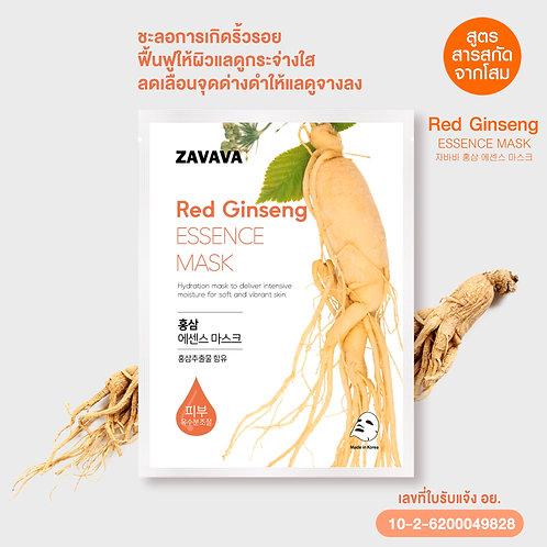 ZAVAVA - Red Ginseng Essence Mask