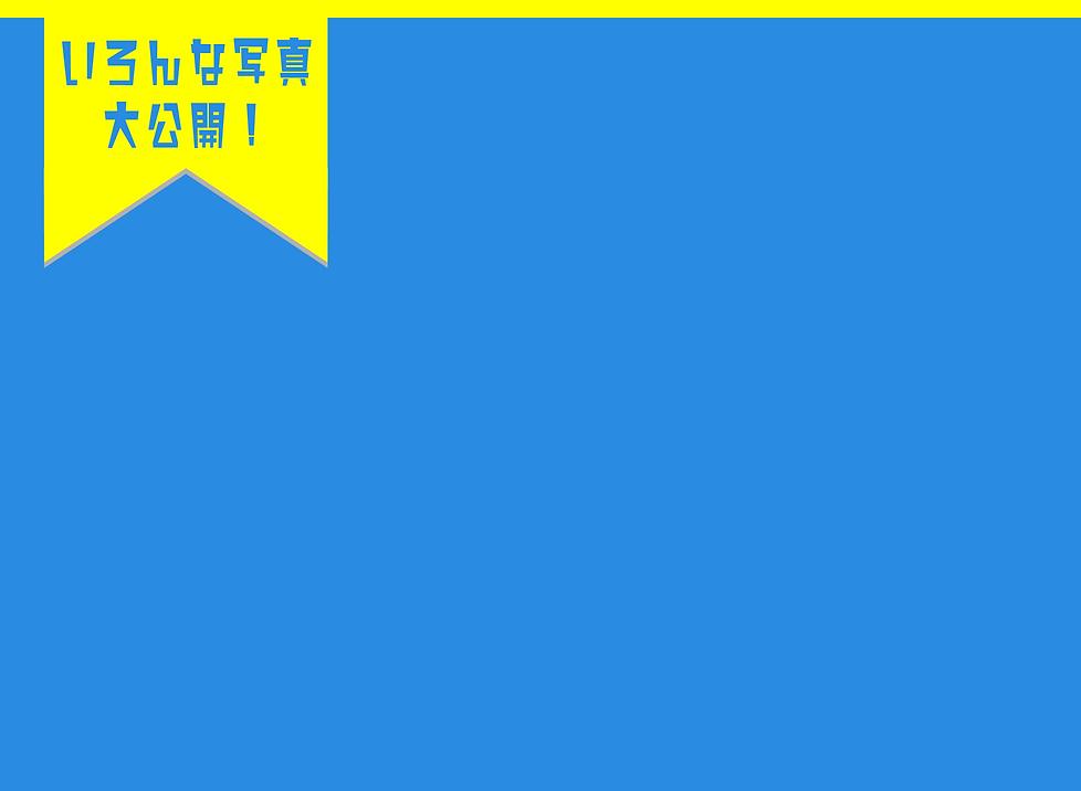 HATACHIKA(幡ヶ谷駅近(ハタチカ))整骨院・鍼灸院-写真一覧画像.png