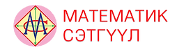 setguul logo.png