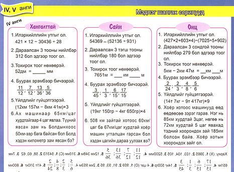 4-5,2 - Copy.jpg