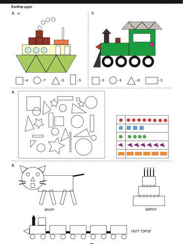 Teachernote_n446_2.jpg