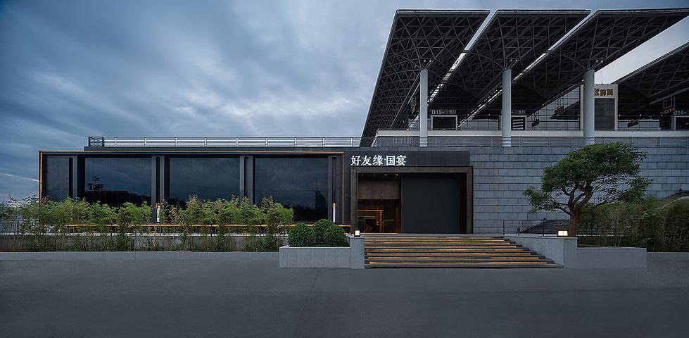 Nanning Haoyouyuan State Banquet Restaurant