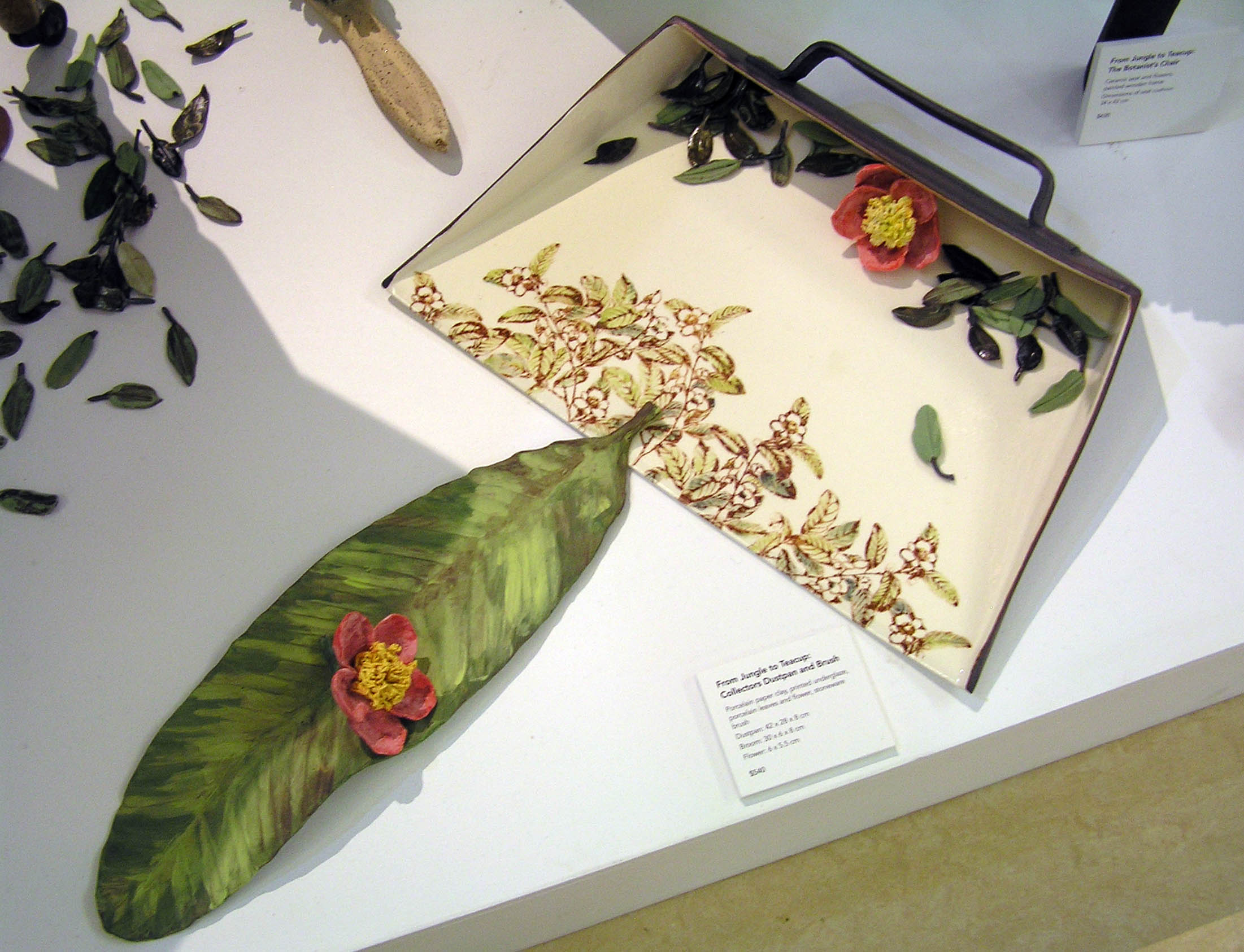 The Botanist's dustpan