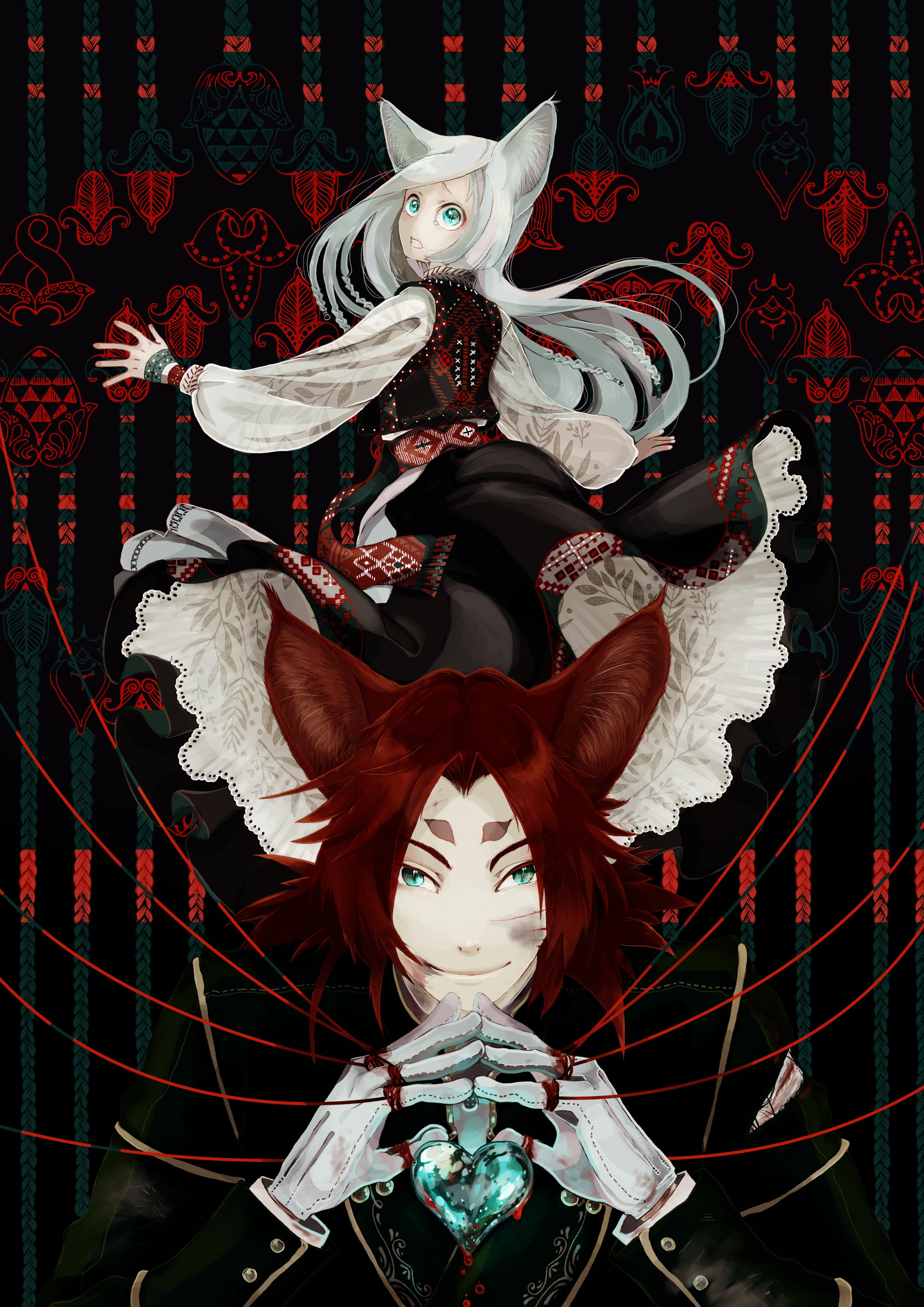 亡国の猫姫さま