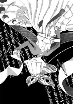 露草――ツユクサ