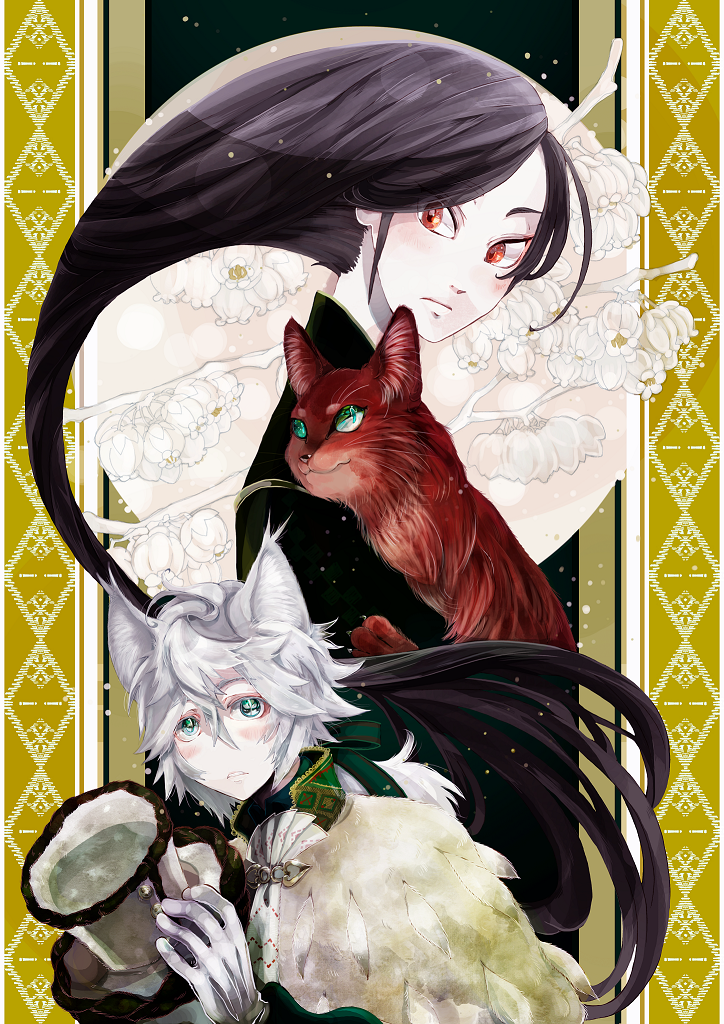 王様の耳は、猫の耳!!