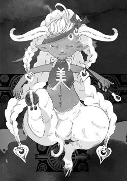 羊蹄――ギシギシ