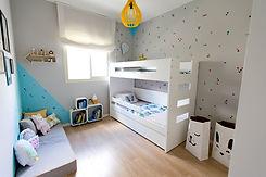 חדר ילדים בכפר סבא הירוקה