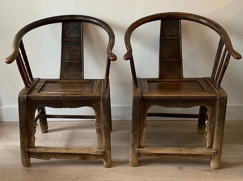 Pair of Chinese Roundback Chairs
