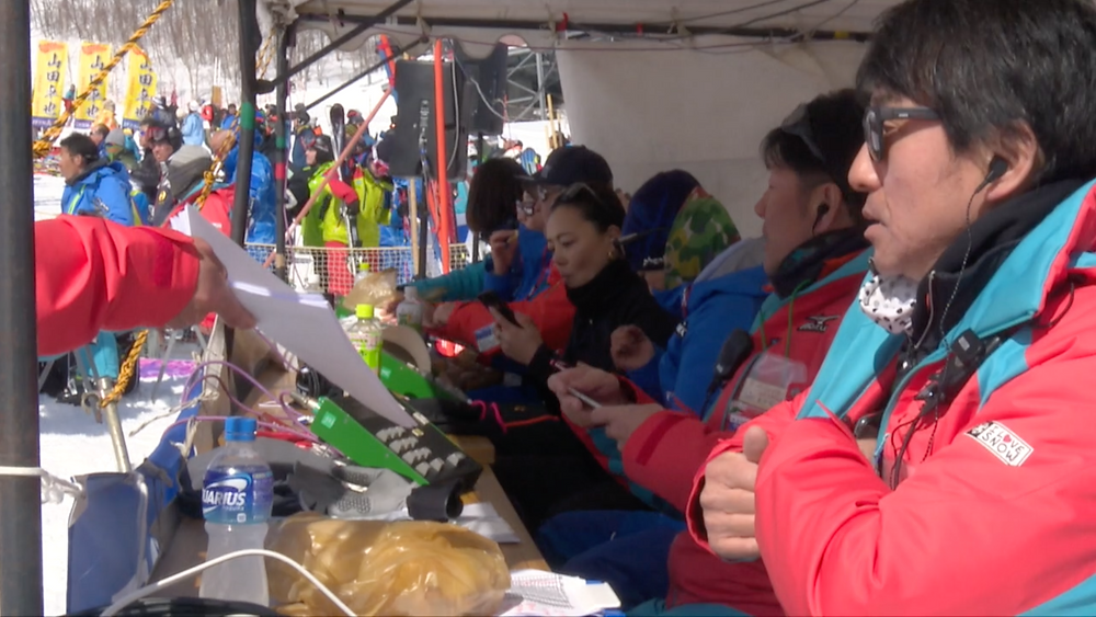 All Japan Technical Ski Championship Judges