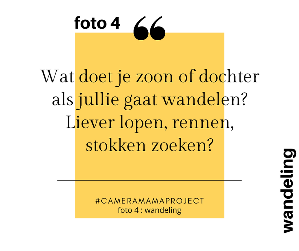 Camera Mama Project - quote of the day