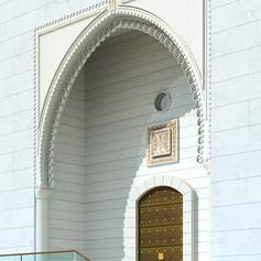 Emir Residence