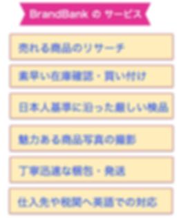 スクリーンショット 2019-05-29 12.41.39.png