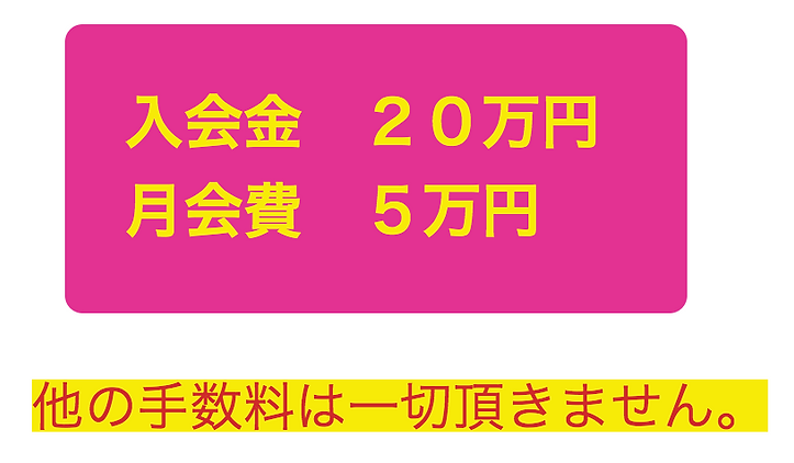スクリーンショット 2019-05-29 12.42.05.png