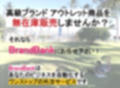 スクリーンショット 2019-06-04 午後3.07.53.png