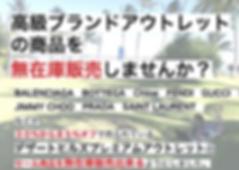 スクリーンショット 2019-06-04 5.35.46.png