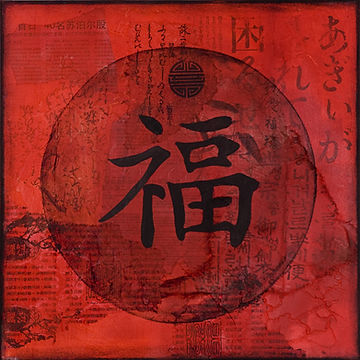 collage painting with chinese symbol for