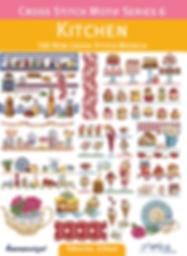 Tuva Publishing kitchen, cross stitch motif series 6 kitchen Cross Stitch Motifs, maria diaz book