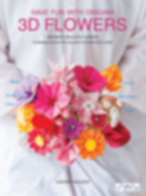 3D-Flowers-Cover-9mm-1.jpg