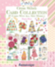 tua publishing card collection, cross stitch cards, cross stitch card collection, maria diaz