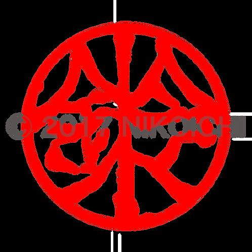 鈴木 印影・朱色    SUZUKI Stamped image-vermillion color