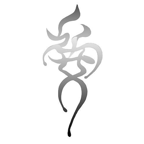祈安 毛筆書体・階調  KIAN Shodo-Gradation