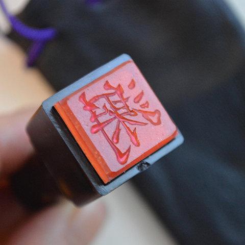 深謝 スタンプ作成用画像SHINSHA Image for stamp creation