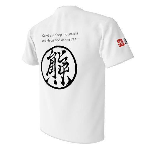 熊野 Tシャツ バックプリント   KUMANO T-Shirt Back Print