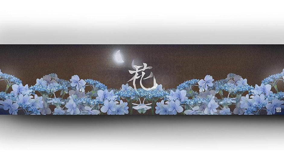 tsukihana-for-monitor-cのコピー.jpg