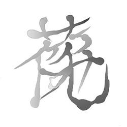 ho-home-hanaemi5-g4