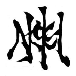 hp-home-nikoichiaiufabetto-b