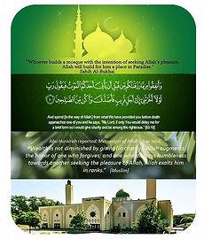 Ramadan Fundraiser Flier.JPG