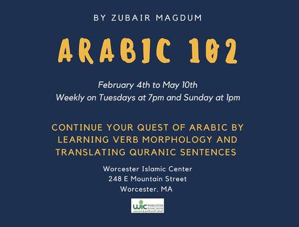 Arabic 102.JPG