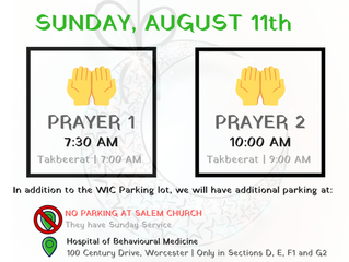 Eid al Adha, Sunday Aug 11