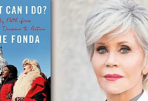 Jane Fonda: The Founder of Fire Drill Fridays