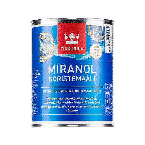 Miranol медь (Миранол) 0.1л.