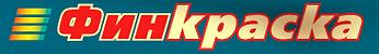 Финкраска-Брянск